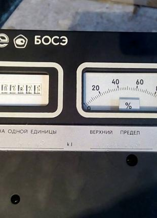 Кондуктометр воды КВЦ1.-1шт.б/у