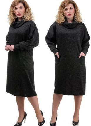Практичное теплое платье батал,хомут ,нарядное,повседневное