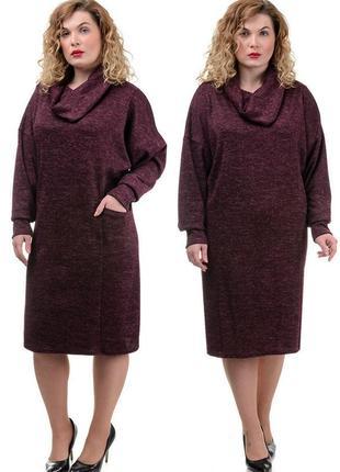 Нарядное,теплое платье-батал с карманами и воротником-хомут