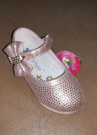 Нарядные розовые туфли 23 р. 14 см y-top на девочку