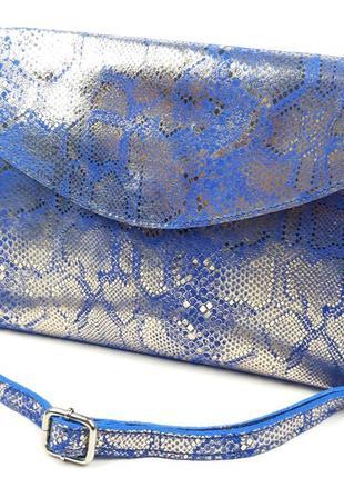 Кожаная лазерная сумка, синяя