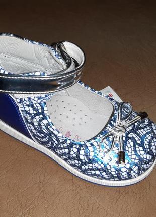Нарядные синие туфли 19,20,22 р. на девочку