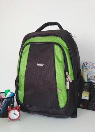 Школьный рюкзак с ортопедической спинкой, портфель для мальчик...