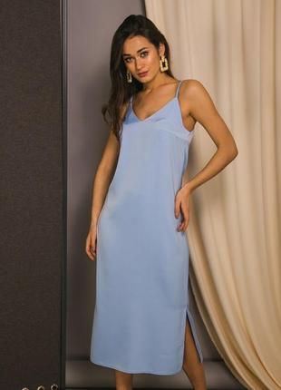 Роскошное платье в бельевом стиле