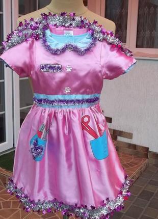 6-7лет фабричное карнавальное платье медсестра-парикмахер на д...