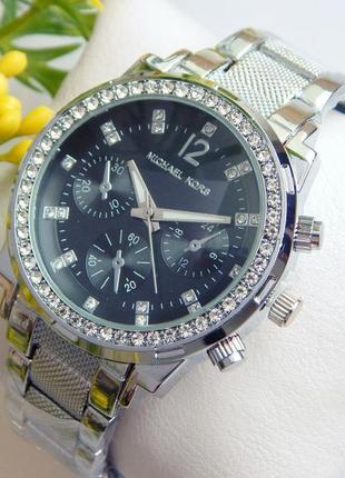 Серебристые женские часы с черным циферблатом, рифленый браслет