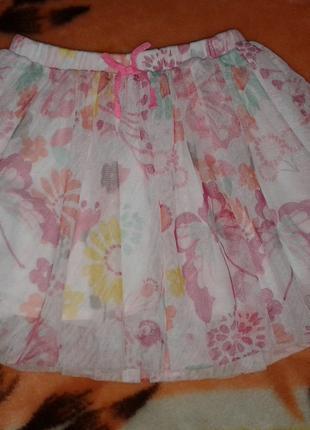 Очень красивая нарядная юбка