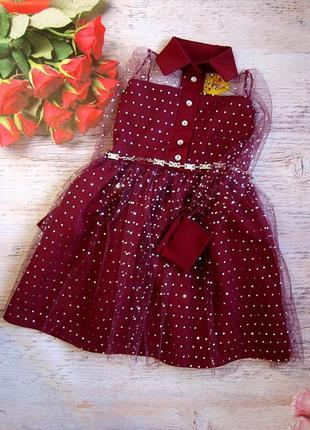 Очень красивое и нежное платье