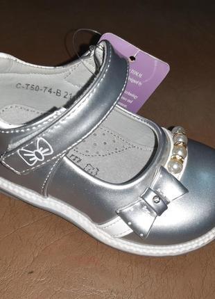 Нарядные серебристые туфли 21-25 р. tom.m на девочку