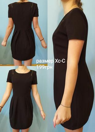 Чёрное платье костюмная ткань с замочками черное