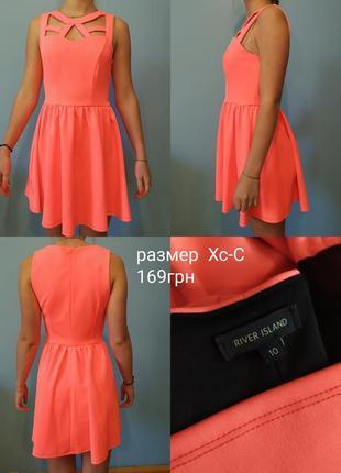 Яркое платье кораллового цвета