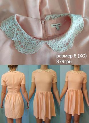 Персиковое нежное платье с вопотничком