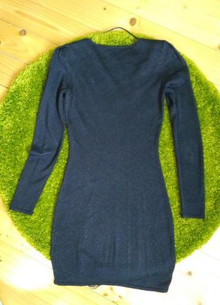 Нарядное платье с бахромой и люрексом