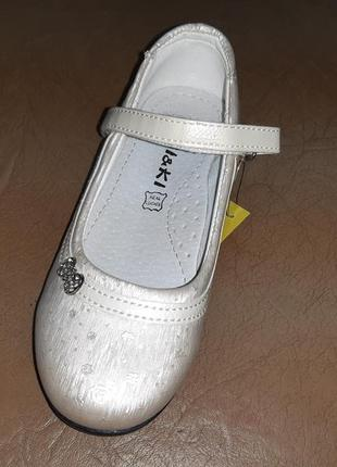 Нарядные туфли 26,27 р. bi&ki на девочку