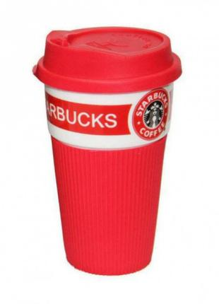 Термокружка Керамическая Starbucks Цена 99 грн.