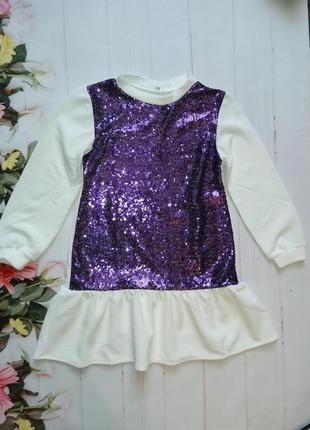 Платье детское,нарядное с пайетками