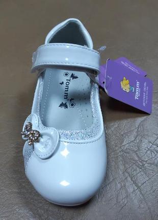 Нарядные белые туфли 26 р. 17 см tom.m на девочку