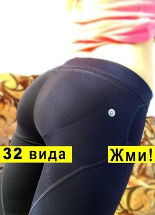 Черные леггинсы для фитнеса пуш ап №3, — лосины спортивные, ле...