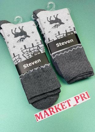 Тёплые носки на зиму, носки мужские