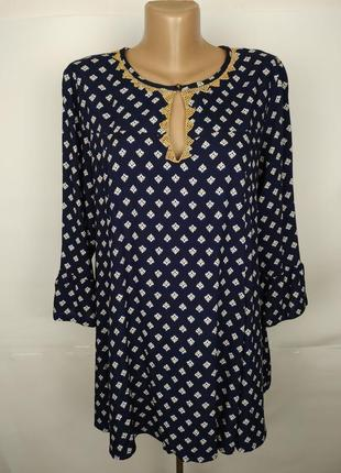 Блуза стильная синяя натуральная joanna hope uk 16/44/xl