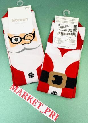 Новогодние носки, мужские носки