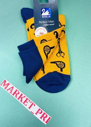 Мужские носки, носки для мужчин