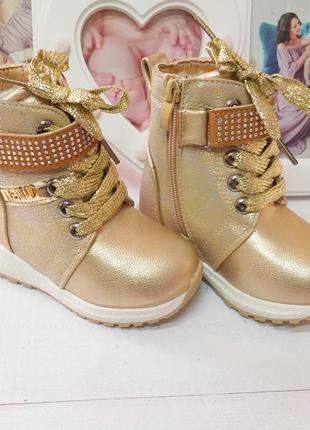 Сапожки ytop золотые для девочки