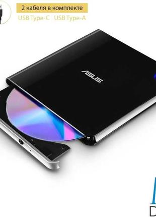 ASUS SBW-06D5H-U Blu-Ray/DVD/CD пишущий внешний привод  USB 3.1/2