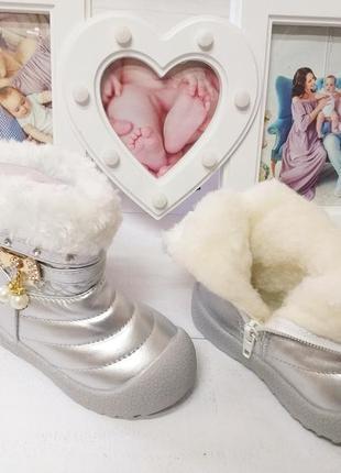 Ботиночки bbt серебрянные для девочки