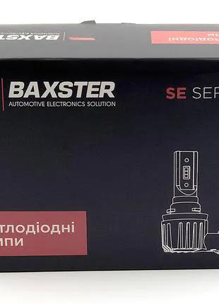 Светодиодные LED лед лампы BAXSTER SE H1 H3 H7 Н11 H27 HB4