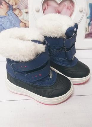 Ботиночки lupilu для девочки !!!последняя пара!!!