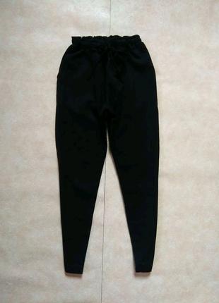 Стильные черные штаны брюки бойфренды Chicoree, 8 размер .