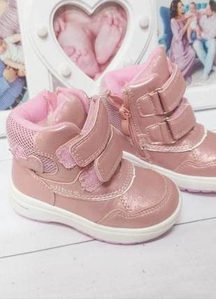 Ботиночки clibee розовые для девочки