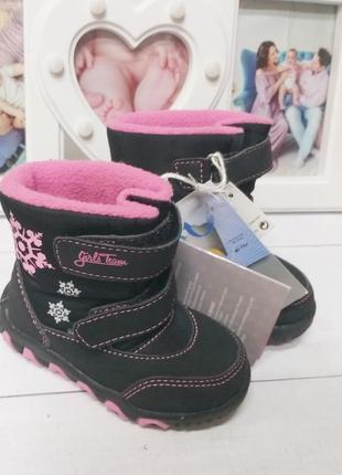 Ботиночки lupilu для девочки