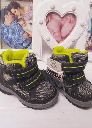 Ботиночки lupilu для мальчика