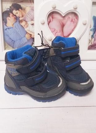 Ботиночки lupilu для мальчика !!!последняя пара!!!