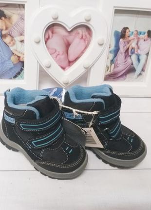 Ботиночки lupilu для мальчиков
