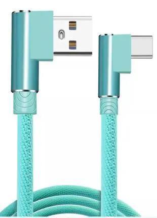 USB 2.4A Шнур Зарядный Type-C - 90° Угловой Кабель,  Провод