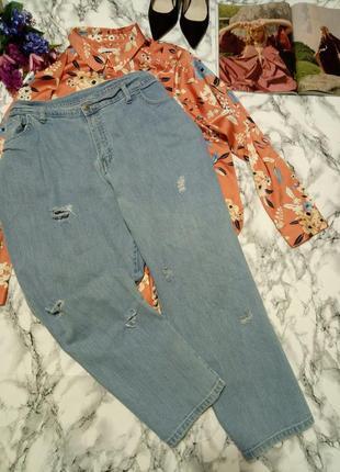 Рваные джинсы бойфренд
