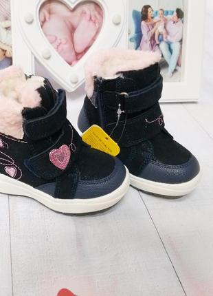Ботиночки clibee для девочки