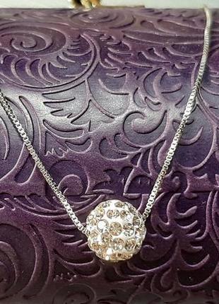Цепочка с подвеской, серебро 925, шарик в камушках, камешках