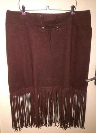 """Обалденная юбка под """"замш"""",с длинной бахромой в стиле бохо,бол..."""