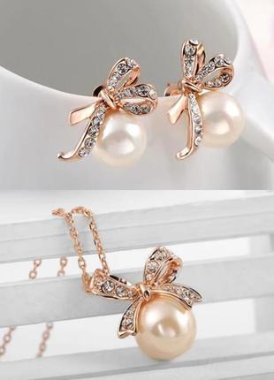 """Красивый женский набор украшений """"жемчужина"""" / бижутерия золот..."""