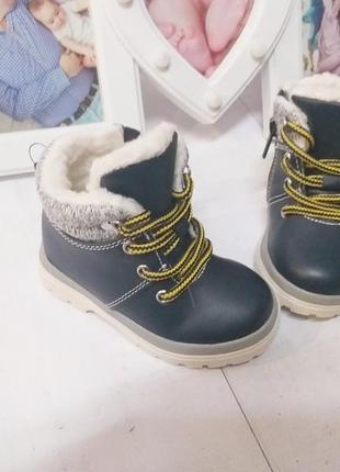 Зимние ботиночки h&m для мальчика !!!последняя пара!!!