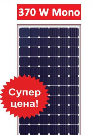 Солнечные панели LongiSolar 370W/PERC