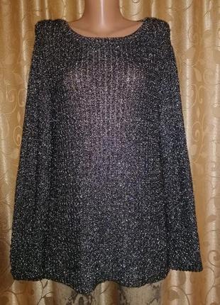 ✨✨✨красивая, блестящая женская кофта, свитер, джемпер george🔥🔥🔥