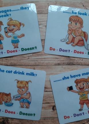 Набір пластикових карток для вчителя англійської мови Do|Does