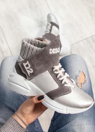 ❤ женские серые зимние кожаные ботинки сапоги ботильоны на шер...