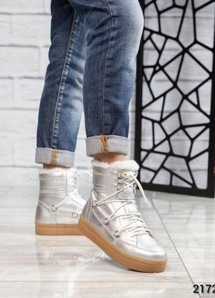 ❤ женские серебристые зимние кожаные ботинки сапоги ботильоны ...