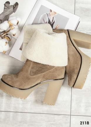 ❤ женские песочные зимние замшевые ботинки сапоги ботильоны  ❤
